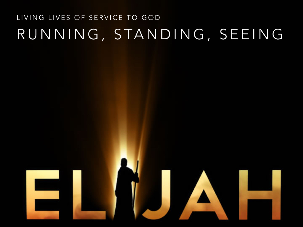 Running, Standing, Seeing: Living Lives of Service to God
